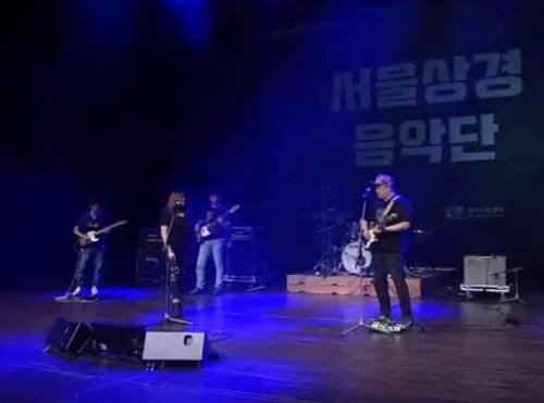 서울상경음악단(10월 22일)